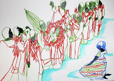 Painting - Kintu And Nambi Kwanjula by Gloria Ssali