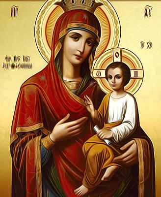 Saint Mary Art Print by Christian Art