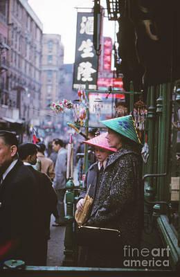 Chinese New Year 1963 Art Print