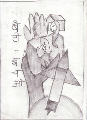 Save The Girl Child Drawing - 18 by Divisha Desai