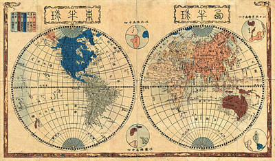 Painting - 1848 Japanese Map Of The World by Shincho Kurihara and Heibe Chojiya