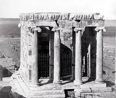 1870 Temple Of Athena Nike, Athens Art Print by Historic Image