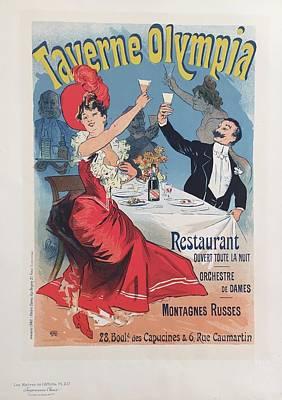 1890s Original French Art Nouveau Maitres De L'affiche Poster, Taverne Olympia, Plate 217 - Cheret Original