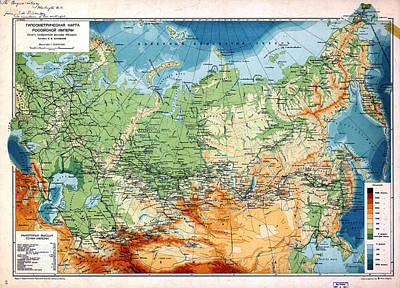 Antique Map Painting - 1912 Map Of The Russian Empire  by Celestial Images