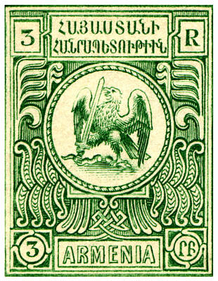 Painting - 1920 Armenian Eagle 3r Stamp by Historic Image