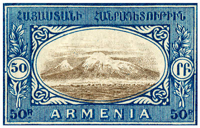 Painting - 1920 Armenian Mount Ararat Stamp by Historic Image
