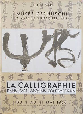 1956 Original French Exhibition Poster, Japanese Calligraphy In Contemporary Art Original by Unknown