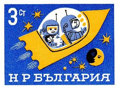 Stamp Digital Art - 1959 Bulgaria Spaceship Postage Stamp by Retrographics