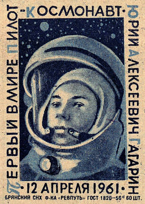 Painting - 1961 First Man In Space, Yuri Gagarin by Historic Image