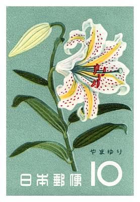 Irises Digital Art - 1961 Japan Lily Postage Stamp by Retro Graphics