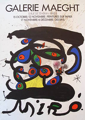 Maeght Painting - 1970s Surrealist Abstract Poster, Joan Miro At Galerie Maeght, Peintures Sur Papier Et Dessins by Joan Miro