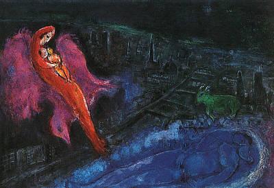 Salamanders Digital Art - 19776 Marc Chagall by Eloisa Mannion