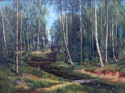 Russianartist Painting -  Birch Grove by Anna Shurakova