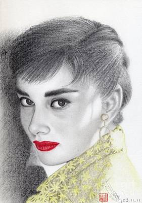 Drawing - Audrey Hepburn by Eliza Lo