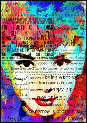 Audrey Hepburn Motivational Inspirational Independent Quotes 2 Art Print