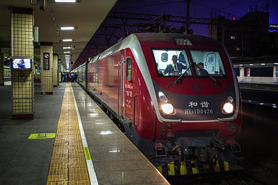 Photograph - Changsha Railway Station Changsha Hunan China by Adam Rainoff