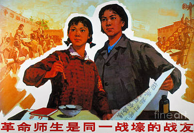Photograph - Chinese Communist Poster by Granger