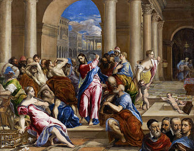 Money God Painting - Christ Driving The Money Changers From The Temple by El Greco