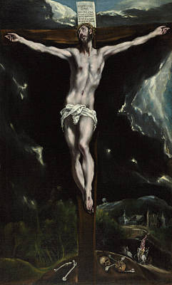 Spain Painting - Christ On The Cross by El Greco
