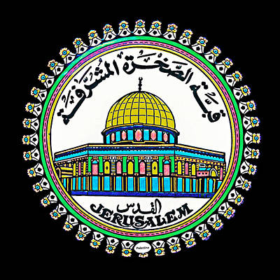Photograph - Dome Of The Rock Jerusalem by Munir Alawi