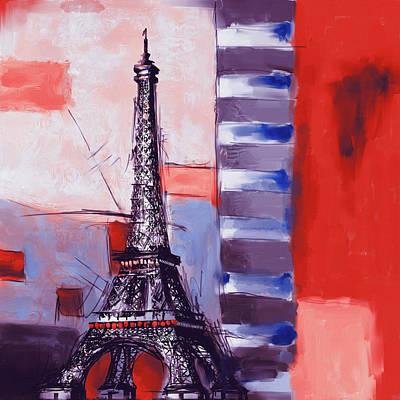 Eiffel Tower II Art Print by Mawra Tahreem