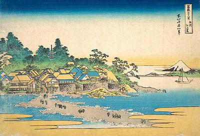 Fuji Painting - Enoshima In Sagami Province by Katsushika Hokusai