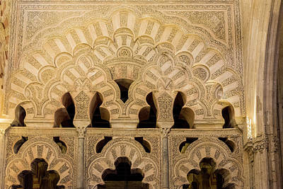 Great Mosque Of Cordoba - Cordoba Spain Art Print