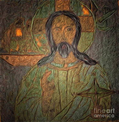 Relief - HE by Yury Bashkin