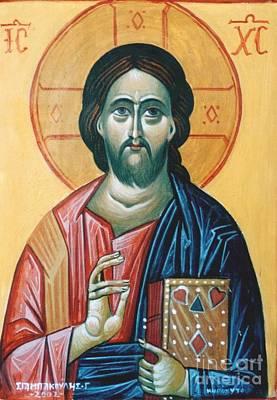 Jesus Art Print by George Siaba