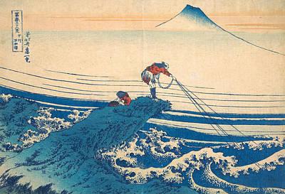 Fuji Painting - Kajikazawa In Kai Province by Katsushika Hokusai
