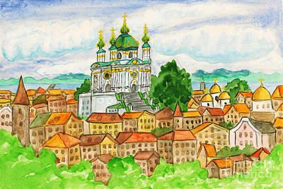 Painting - Kiev, Painting by Irina Afonskaya