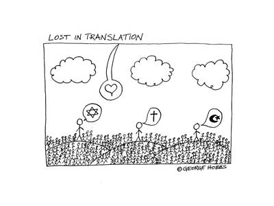 Drawing - Lost In Translation by George Hobbs