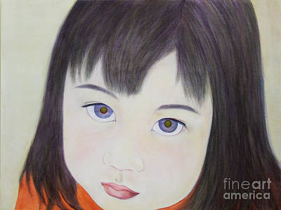 Monochrome Painting - Manazashi Or Gazing Eyes by Fumiyo Yoshikawa