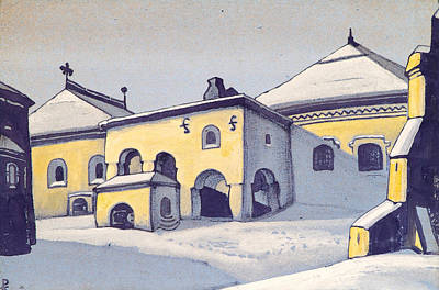 Streetscape Painting - Old Pskov by Nicholas Roerich