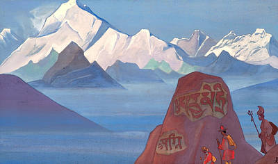 Russia Painting - Path To Kailas by Nicholas Roerich