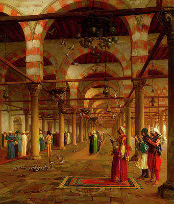 Mideast Painting - Prayer In The Mosque by Mountain Dreams