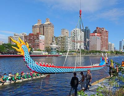 Photograph - Preparation For The 2016 Dragon Boat Festival by Yali Shi