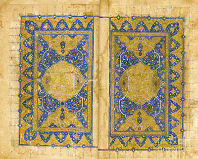 Safavid Painting - Qur'an by Celestial Images
