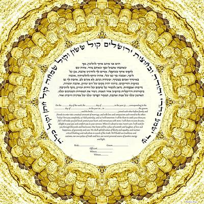 Reform Digital Art - reformed or interfaith ketubah to fill-Jerusalem  by Sandrine Kespi