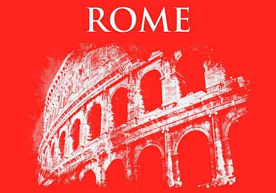 Painting - Roman Colosseum  by Andrea Mazzocchetti