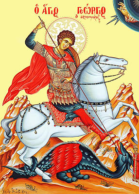 Saint George Art Print