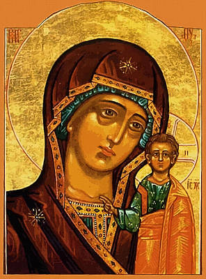 Saint Mary Art Print by Christian Art