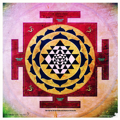 Petra Mixed Media - Sri Yantra Magic by Sandra Petra Pintaric