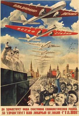 Communism Mixed Media - Stalin Soviet Propaganda Poster by Soviet Art