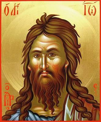 St.john The Baptist Art Print