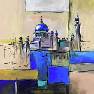 Dome Painting - Sultan Omer Ali Saifuddin Mosque by Mawra Tahreem
