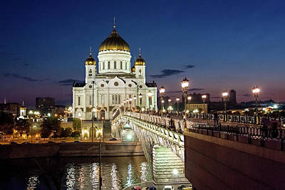 Cathedral Of Christ The Savior Photograph - The Cathedral Of Christ The Savior At Night. by Lery Solo