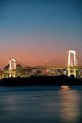 Photograph - Tokyo Bay by Songquan Deng