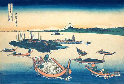 Eastern Painting - Tsukudajima In Musashi Province by Katsushika Hokusai
