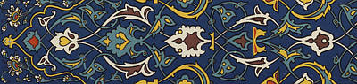 Constantinople Drawing - Turkish Textile Pattern by Turkish School